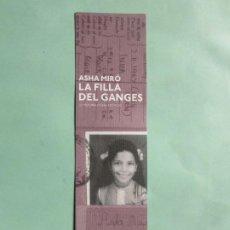 Coleccionismo Marcapáginas: MARCAPAGINAS EDITORIAL NAVONA LA FILLA DEL GANGES. Lote 195506247