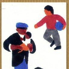 Coleccionismo Marcapáginas: MARCAPÁGINAS – EDITORIAL SALAMANDRA 353. Lote 198652768