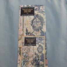 Coleccionismo Marcapáginas: MARCAPAGINAS. BIBLIOTECA DE AUTORES CRISTIANOS. HISTORIA DE LA LITERATURA CRISTIANA. CALENDARIO 2007. Lote 205134758