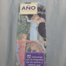 Coleccionismo Marcapáginas: MARCAPAGINAS. BIBLIOTECA DE AUTORES CRISTIANOS. AÑO CRISTIANO. CALENDARIO 2007. Lote 205134807