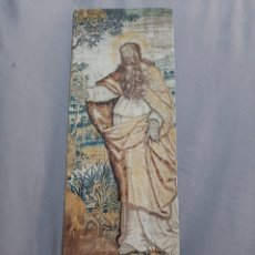 Coleccionismo Marcapáginas: MARCAPAGINAS. BIBLIOTECA DE AUTORES CRISTIANOS. SIN TÍTULO. CALENDARIO 2005. Lote 205135270