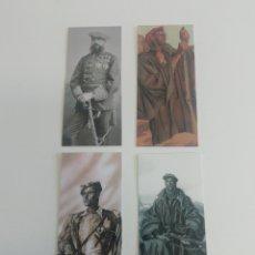 Coleccionismo Marcapáginas: MARCAPÁGINAS CARLISTAS (LOTE DE 4 MARCAPÁGINAS). Lote 206143183
