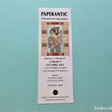 Coleccionismo Marcapáginas: MARCAPAGINAS PAPERANTIC BARCELONA 2.003 EN CASTELLANO. Lote 206190876