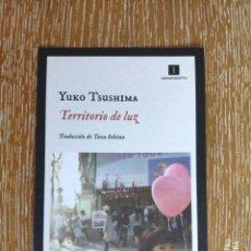 Coleccionismo Marcapáginas: MARCAPÁGINAS TAMAÑO POSTAL - IMPEDIMENTA - TERRITORIO DE LUZ - YUKO TSUSHIMA. Lote 289479933