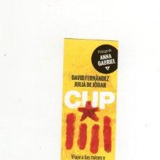Coleccionismo Marcapáginas: MARCAPÁGINAS - CAPITÁN SWING - CUP - DAVID FERNÁNDEZ - JULIA DE JODAR. Lote 210757825