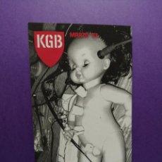 Coleccionismo Marcapáginas: PUNTO DE LIBRO KGB MARZO 2008. Lote 215690515