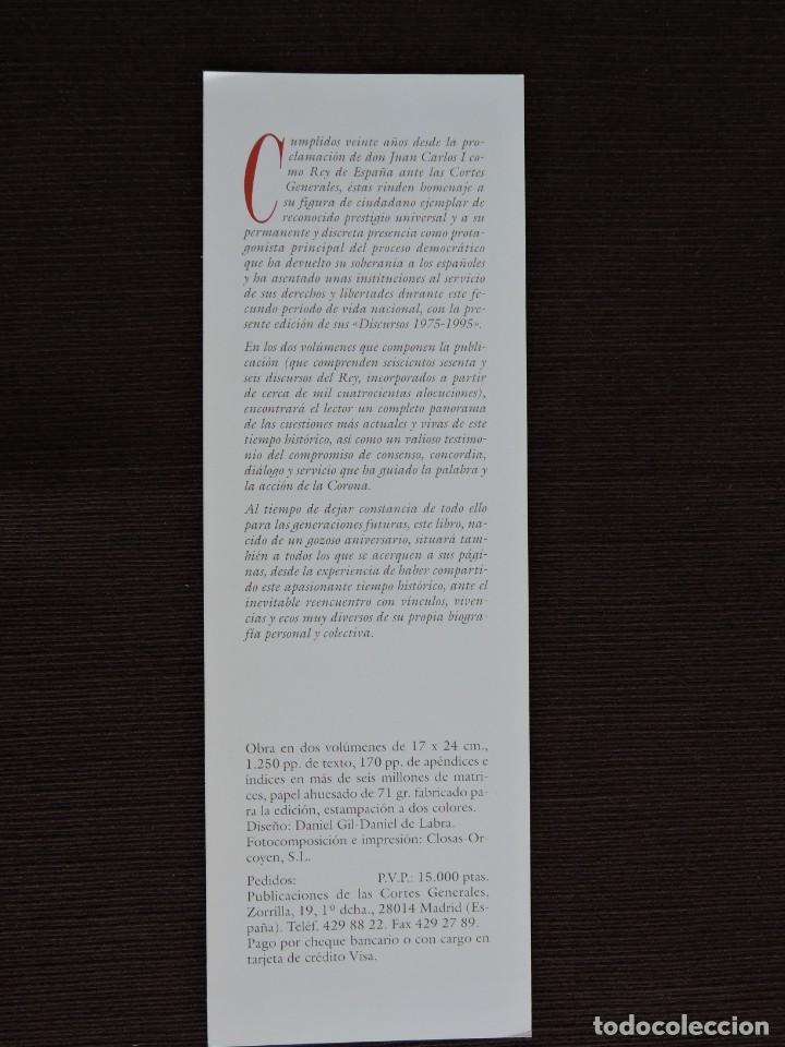 Coleccionismo Marcapáginas: MARCAPÁGINAS - 20 ANIVERSARIO DE LA PROCLAMACIÓN DE JUAN CARLOS I - DISCURSOS 1975 1995 - Foto 2 - 217454378