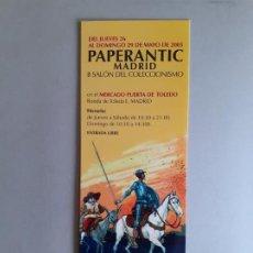 Coleccionismo Marcapáginas: MARCAPAGINAS PAPERANTIC MADRID 2005. Lote 219716457