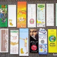 Coleccionismo Marcapáginas: 20 MARCAPÁGINAS, PUNTO DE LECTURA, JAPONESES. ORIGINALES DE JAPÓN. JAPAN BOOKMARK. Lote 221502975