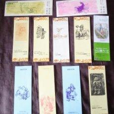 Coleccionismo Marcapáginas: 11 MARCAPÁGINAS, PUNTO DE LECTURA, JAPONESES CLASICOS LITERATURA. LISTADO ABAJO.JAPÓN.JAPAN BOOKMARK. Lote 221507368