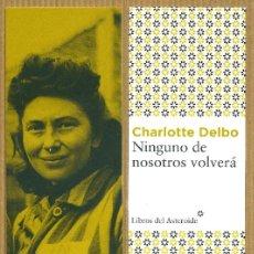 Coleccionismo Marcapáginas: MARCAPÁGINAS EDITORIAL - LIBROS DEL ASTEROIDE NINGUNO DE NOSOTROS VOLVERA. Lote 245314160