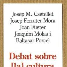 Coleccionismo Marcapáginas: MARCAPÁGINAS L'AVENÇ. Lote 245312435