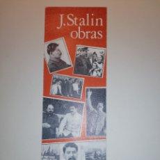 Coleccionismo Marcapáginas: ANTIGUO MARCAPAGINAS J. STALIN - OBRAS. Lote 235156125
