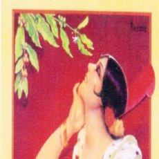 Coleccionismo Marcapáginas: MARCAPAGINAS: PLASTIFICADO SIN PUBLICIDAD. Lote 236218970