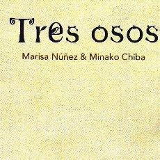 Coleccionismo Marcapáginas: MARCAPAGINAS: TRES OSOS - OQO. Lote 236567470