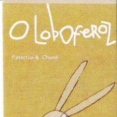 Coleccionismo Marcapáginas: MARCAPAGINAS: O LOBO FEROZ - OQO - (GALLEGO). Lote 236567530