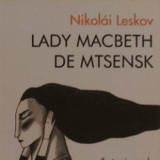 Coleccionismo Marcapáginas: MARCAPÁGINAS EDITORIAL NORDICA.LADY MACBECTH DE MTSENSK.. Lote 268917764