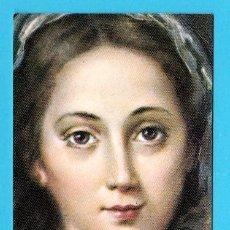 Coleccionismo Marcapáginas: MARCAPÁGINAS, PUNTO DE LIBRO. MARÍA, TU MIRADA SERENA Y LIMPIA... ATA, 1978.. Lote 243578470