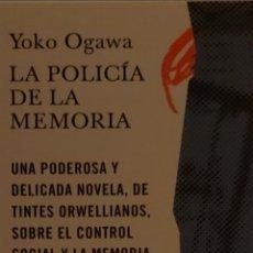 Coleccionismo Marcapáginas: MARCAPÁGINAS EDITORIAL TUSQUETS .LA POLICIA DE LA MEMORIA.YOKO OGAWA.. Lote 244617605