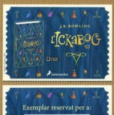 Coleccionismo Marcapáginas: MARCAPAGINAS - SALAMANDRA L'ICKABOG - EXEMPLAR RESERVAT.... Lote 246017480