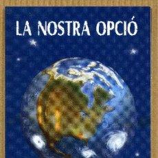 Coleccionismo Marcapáginas: MARCAPAGINAS GEDISA - AL GORE. Lote 276959503