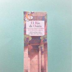 Coleccionismo Marcapáginas: MARCAPAGINAS EDITORIAL REINO DE CORDELIA EL RIO DE ISIRIS. Lote 288485708