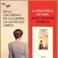 Coleccionismo Marcapáginas: MARCAPAGINAS – EDITORIAL SALAMANDRA EN LA OSCURIDAD DE LA GUERRA. Lote 254278740