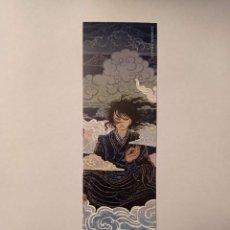 Coleccionismo Marcapáginas: MARCAPÁGINAS. DUERMEVELA. YUKO SHIMIZU. Lote 255598085