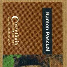 Coleccionismo Marcapáginas: MARCAPAGINAS EDICIONS COSSETANIA - GUIA DELS BOLETS. Lote 261996355