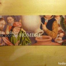 Coleccionismo Marcapáginas: MARCALIBROS EXPOSICIÓN LAS EDADES DEL HOMBRE ZAMORA 2011. Lote 262063225