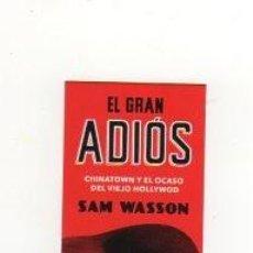 Coleccionismo Marcapáginas: MARCAPÁGINAS - ES POP EDICIONES - EL GRAN ADIOS - SAM WASSON. Lote 262302580