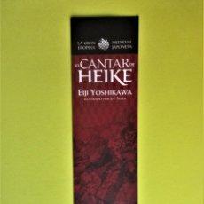 Colecionismo Marcadores de página: MARCAPAGINAS EDITORIAL SATORI EL CANTAR DE HEIKE. Lote 277205068
