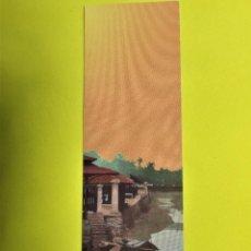 Coleccionismo Marcapáginas: MARCAPAGINAS EDITORIAL SALAMANDRA LA FABRIC DE SEDAS Nº 77. Lote 269985723