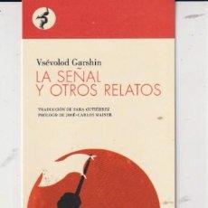 Coleccionismo Marcapáginas: MARCAPÁGINAS EDITOR CONTRASEÑA TUTULO LA SEÑAL Y OTROS RELATOS. Lote 271009598