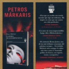 Coleccionismo Marcapáginas: MARCAPAGINAS EDITORES TUSQUETS - LA HORA DE LOS HIPOCRATAS. Lote 288475878