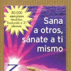 Coleccionismo Marcapáginas: MARCAPAGINAS EDICIONES OBELISCO - LA RECONEXION. Lote 288906363