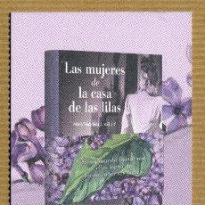 Coleccionismo Marcapáginas: MARCAPAGINAS MAEVA - LAS MUJERES DE LA CASA ...... Lote 288915268