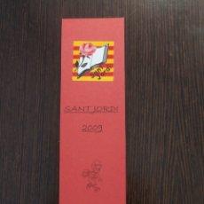 Collectionnisme Marque-pages: MARCAPÁGINAS SANT JORDI LIBRERÍA PATUFET TARRAGONA. Lote 289002493