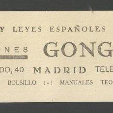 Coleccionismo Marcapáginas: ANTIGUO MARCAPAGINAS DE EDICIONES GONGORA, MADRID. AÑOS 60. Lote 293840783