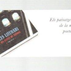 Coleccionismo Marcapáginas: MARCAPAGINAS, ATLES LITERARI DE LAS TERRAS DE GIRONA. PAISATGES LITERARIS. DIPUTACIO DE GIRONA.. Lote 297109878