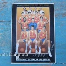 Coleccionismo deportivo: ANTIGUA Y GENIAL PEGATINA DEL MUNDO BASKET DE 1986 - SELECCION NACIONAL BALONCESTO - BANCO EXTERIOR . Lote 40570773