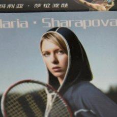 Coleccionismo deportivo: BARAJA DE CARTAS NAIPES POKER DEPORTES TENIS FOTOS MARIA SHARAPOVA TENISTA MODELO. PRECINTADA. Lote 42648431