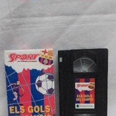 Coleccionismo deportivo: CINTA DE VIDEO VHS - ELS GOLS DEL CAMPIO 93-94 - SPORT- LOS GOLES DEL CAMPEON. Lote 49238039