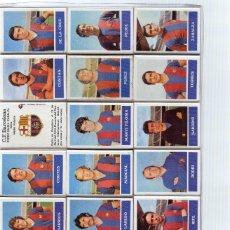 Coleccionismo deportivo: COLECCION 20 CAJAS CERILLAS JUGADORES FUTBOL CLUB FC BARCELONA FOPSA. Lote 58408585