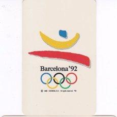 Colecionismo desportivo: TARJETA ENTRADA DE LOS JUEGOS OLIMPICOS DE BARCELONA DEL AÑO 1992 COOB (PROTECTAS) LAUSANNE. Lote 93984859