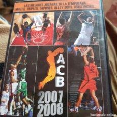 Coleccionismo deportivo: BALONCESTO. DVD LIGA ACB 2007-2008. Lote 95851936
