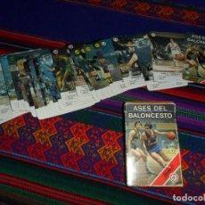 Collectionnisme sportif: BARAJA COMPLETA ASES DEL BALONCESTO 33 CARTAS. HERACLIO FOURNIER 1985. BUEN ESTADO.. Lote 114533739