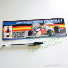 Coleccionismo deportivo: ANTIGUA PEGATINA GRAN PREMIO TÍO PEPE DE ESPAÑA CAMPEONATO DEL MUNDO FÓRNULA 1 COCHE DEPORTE F1 F 1. Lote 133367794