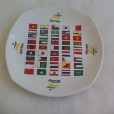 Coleccionismo deportivo: PLATO DE PORCELANA, DE DOHA 2006, JUEGOS ASIATICOS. 15TH ASIAN GAMES. Lote 178867307