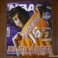 Coleccionismo deportivo: REVISTA OFICIAL NBA Nº187. MARZO 2008. PAUL GASOL FICHAJE LAKERS. ALL STARS. Lote 152829462